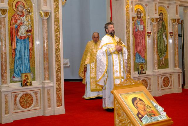 St archangel michael serbian orthodox church archived news for Belgrade gardens barberton ohio